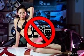 """上海车展泪别车模 历数那些萦绕在心的""""豪乳美臀"""""""