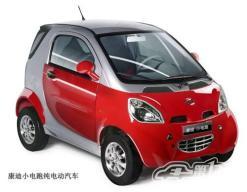 康迪车业望在杭部署万辆电动车 6月以来股价翻番