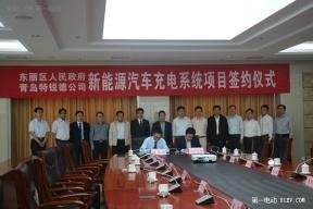 投资6个亿 特锐德电动汽车充电项目天津再签大单