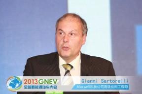 Gianni Sartorelli:超级电容在新能源汽车的广泛应用