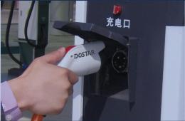掃清新能源車標準化障礙 充電新國標搶先出臺