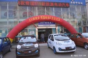 """奇瑞""""电车进北京""""第六天:耗电量不同揭秘"""