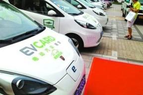上海计划推1万辆新能源车 地方配套资金9亿元