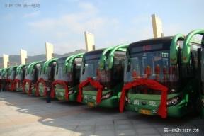 福建出台新能源公交车补助办法 最高补50万元
