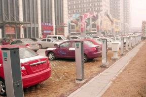 北京规定新建和改建小区车位18%留给新能源汽车