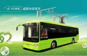 国产超级电容城市电动公交客车登陆欧洲