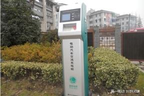 郑州2015年将建2900个电动汽车充电桩