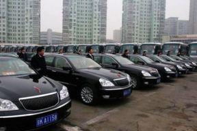 借鉴北京深圳 新能源汽车推广公用领域求突破