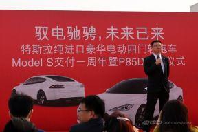 """特斯拉Model S P85D""""全轮驱动""""中国新能源汽车""""超速""""前进"""