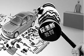 2014年汽车行业大盘点:政策是最大的关键词