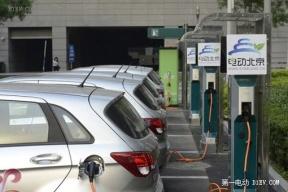 谏言北京:挤出新能源车价水分,提高政策含金量