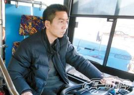 """我的2010:""""老公交""""司机开上了新能源车"""