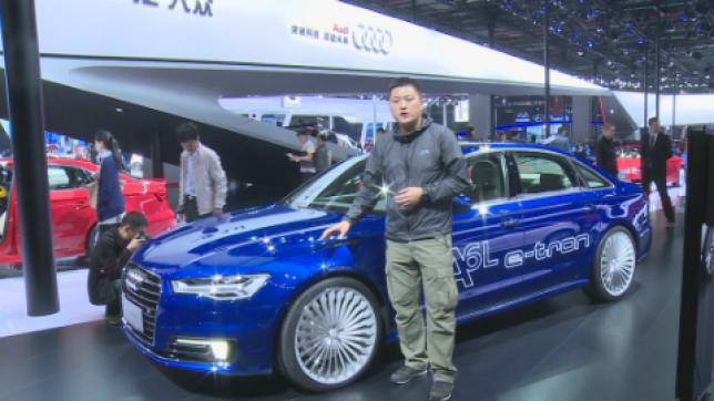 邦视界:上海车展--短评奥迪A6L e-tron