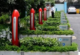 北汽新能源已建充电桩逾5000个 正开拓华南市场