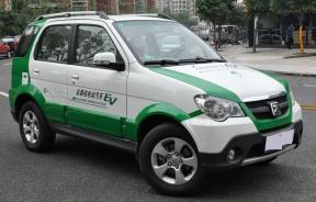 三个五年规划/众泰将打造全球化新能源汽车基地