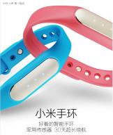 2014全球新能源汽车大会福利第一波:平板Pad随手送!