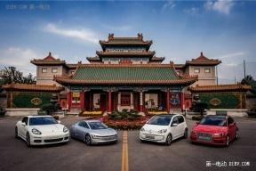 """新能源汽车市场""""狼来了"""":大众在华启动65亿元投资"""