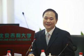 李书福:人才无竞争力 何谈产品出口欧美