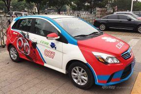 北汽ES210/EV200挑战青海湖电动汽车拉力赛
