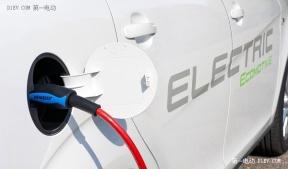扩大补贴范围 湖南14个市州推广新能源车有补贴