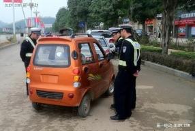 上路要小心了 多地已开展低速电动车整治行动