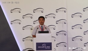 孙振东:电动汽车碰撞标准十二五期间出台