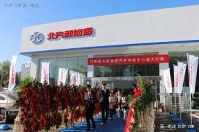 EV晨报|南网加码充电桩;北京电动汽车明年预增2倍;长安汽车亮剑技术展