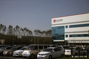 LG化学南京动力电池工厂竣工 2020年满足20万辆电动汽车需求