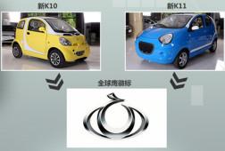 康迪微型电动车换标全球鹰 雷诺将联手奔驰造车