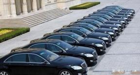 中央车辆租赁采购方案出炉 鼓励采购新能源车
