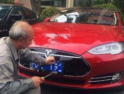 特斯拉牌照政策疑云 2018注册送体验金的娱乐平台500张牌照或专供进口纯电动车