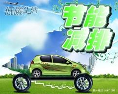 关于新能源汽车,两会代表委员都说了啥