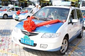 海口增5000辆节能与新能源车 6大领域推广