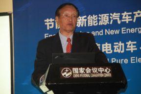 张国宝:电池是电动车发展的最大障碍