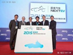 EV晨报|五中全会将新能源车定为投入重点;欧委会放宽排放标准;三菱电动SUV续航399km