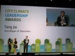 比亚迪新能源交通再获国际赞誉交通领袖奖