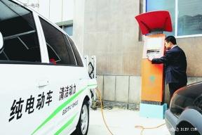 青岛首个居民电动车充电桩投运