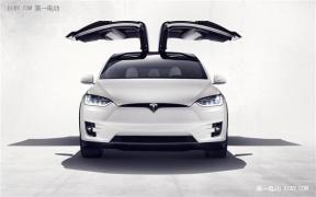 EV晨报 | 新建住房须设充电设施;沃特玛或?易主;特斯拉第二款SUV定名Model Y …