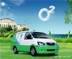 订单不断 纯电动物流车市场大有可为