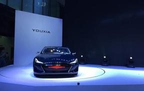 游侠 X概念车发布 最大续航里程460公里