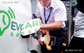 电动汽车租赁的上海模式:先抢市场,不谈盈利