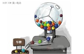 一周热点 | 北京电动汽车不限购;油耗超标要罚款;苹果要做电动车