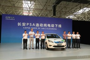 EV晨报|沪上半年新能源车销量是去年10倍;现代起亚共研无线充电;长安逸动EV下线......