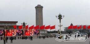 2011全国两会即将开幕 天安门广场红旗招展