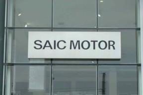 上汽集团:电动汽车开发首要考虑电池安全