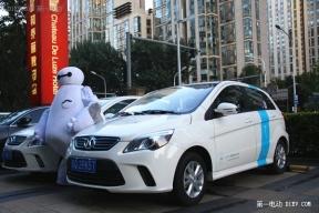 北京限行近半月 新能源车租赁受追捧