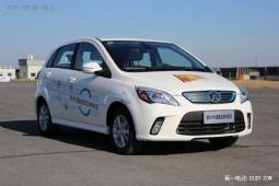 第一电动网520电动汽车特卖会 最高5000元奖金等你拿