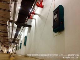 全国首个新建小区配建电动汽车充电桩项目在合肥建成