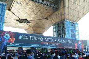 面向未来的萌动 从2015东京车展预测未来汽车发展方向