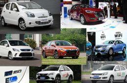 用销量数据说话 最受欢迎的新能源车盘点